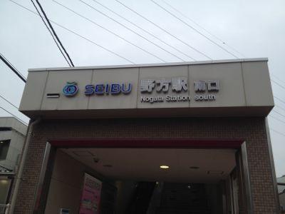 野方_e0239908_3242140.jpg