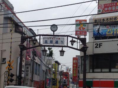 野方_e0239908_3242167.jpg