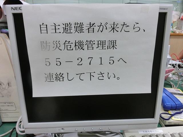 台風19号 「空振り」だったが「見逃し三振」ではない攻めの姿勢_f0141310_8171759.jpg