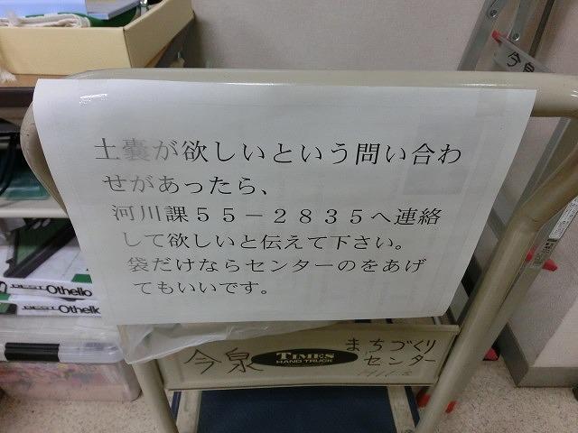 台風19号 「空振り」だったが「見逃し三振」ではない攻めの姿勢_f0141310_81766.jpg