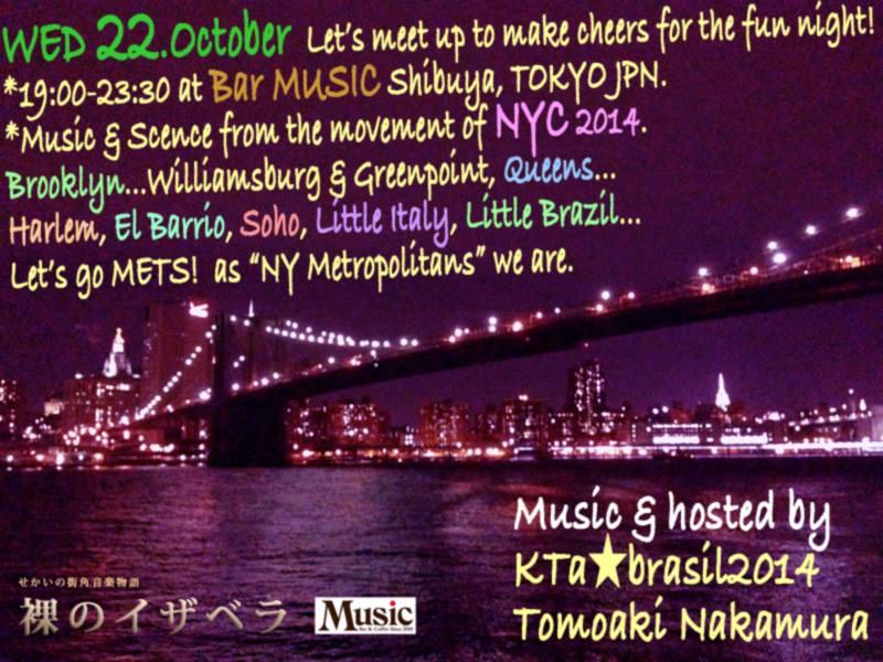 ▼10/22(水)19:00-23:30【MUSIC from NYC 2014】 裸のイザベラ @BarMusic_Coffee 渋谷 @TomoakiNakamura_b0032617_1459680.jpg