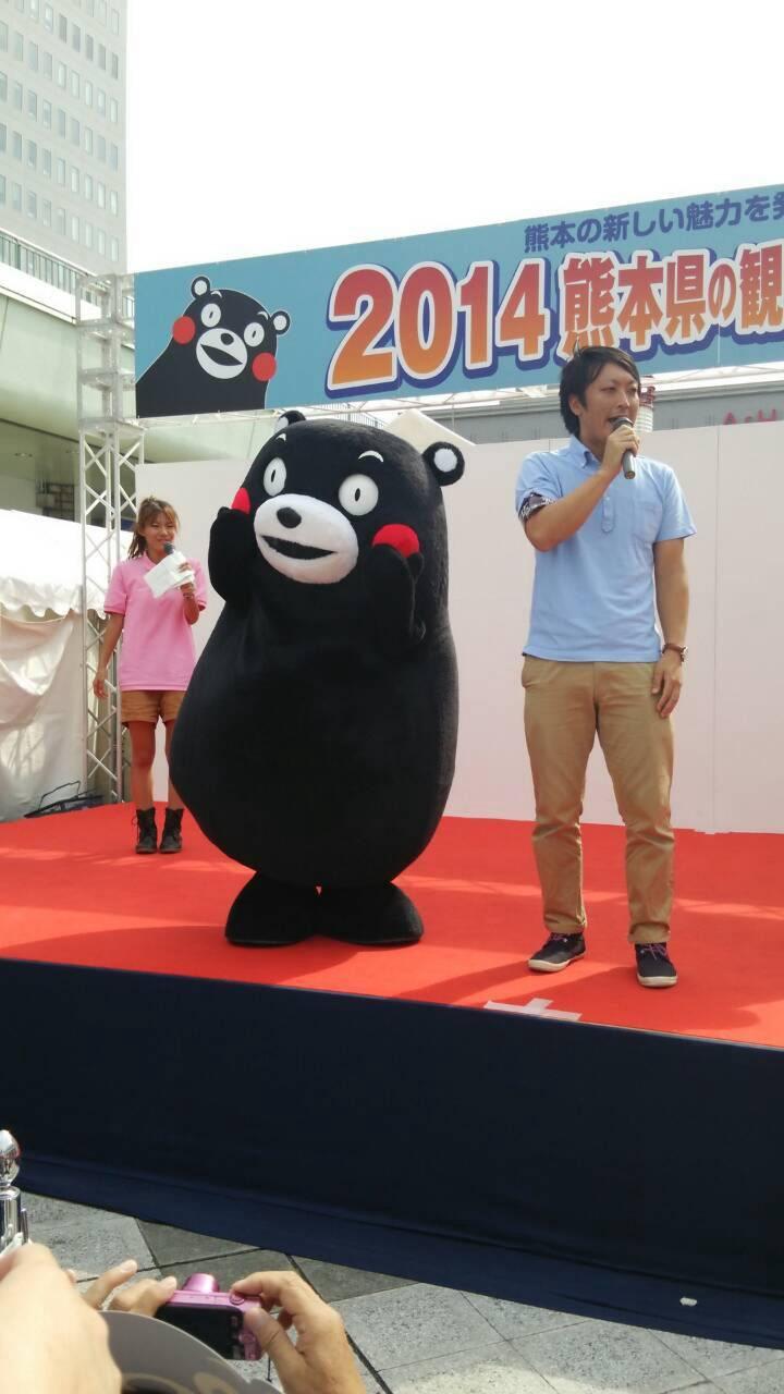 せんちゅうパルで熊本物産展!_e0184224_1181055.jpg