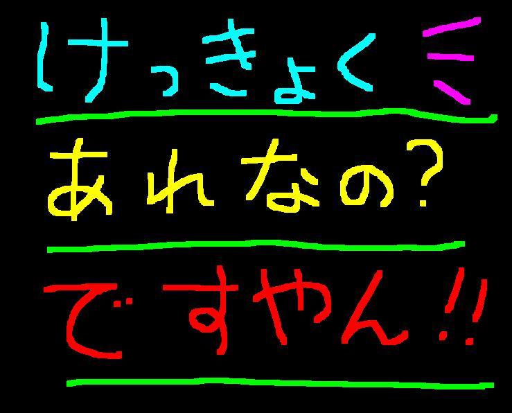 f0056935_10142838.jpg