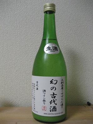 blog;幻の古代酒~三軒茶屋でのお祭りの余韻~_a0103940_01130982.jpg