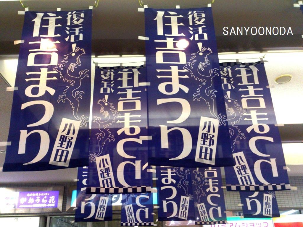 """山陽小野田市と人生初のMRI\""_d0153941_15302893.jpg"
