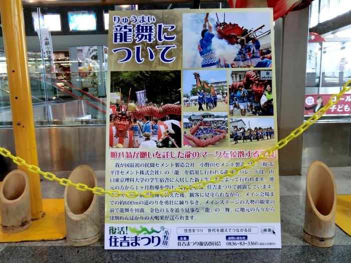 """山陽小野田市と人生初のMRI\""_d0153941_15321488.jpg"