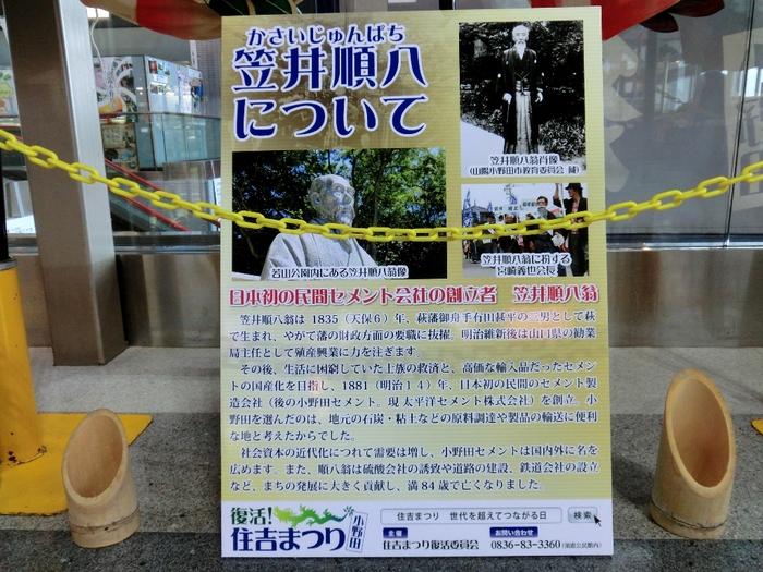 """山陽小野田市と人生初のMRI\""_d0153941_15321688.jpg"