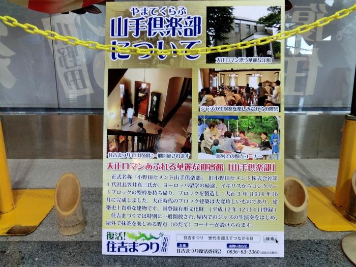 """山陽小野田市と人生初のMRI\""_d0153941_1532192.jpg"