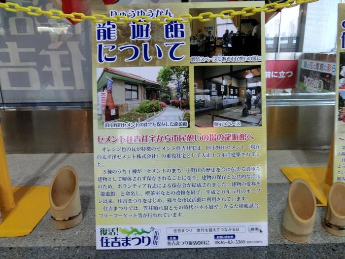 """山陽小野田市と人生初のMRI\""_d0153941_15322116.jpg"
