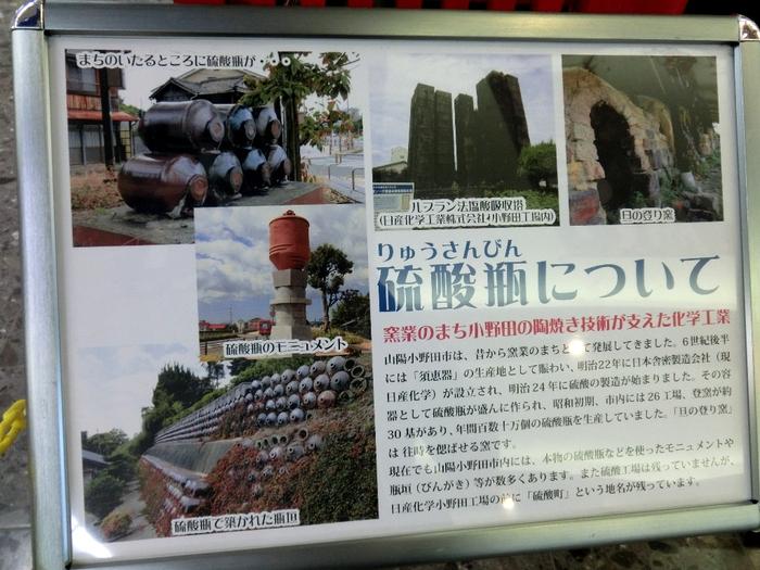 """山陽小野田市と人生初のMRI\""_d0153941_15331030.jpg"
