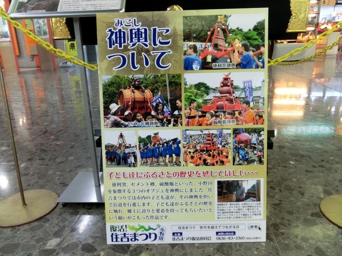 """山陽小野田市と人生初のMRI\""_d0153941_15341218.jpg"