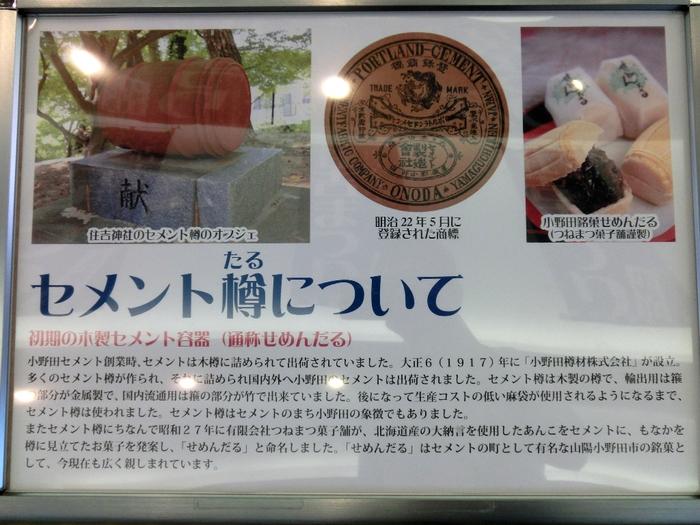 """山陽小野田市と人生初のMRI\""_d0153941_15344182.jpg"