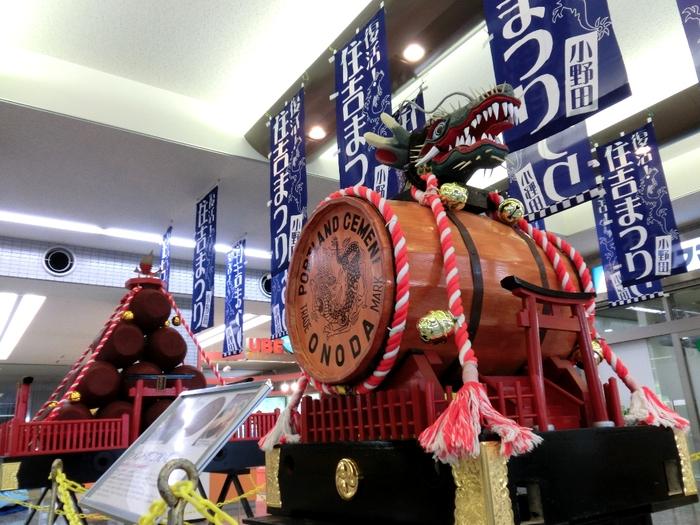 """山陽小野田市と人生初のMRI\""_d0153941_1534587.jpg"