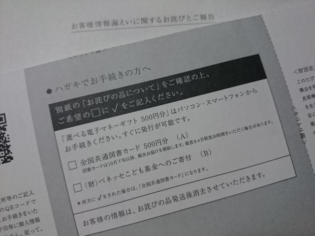 b0322744_00021895.jpg