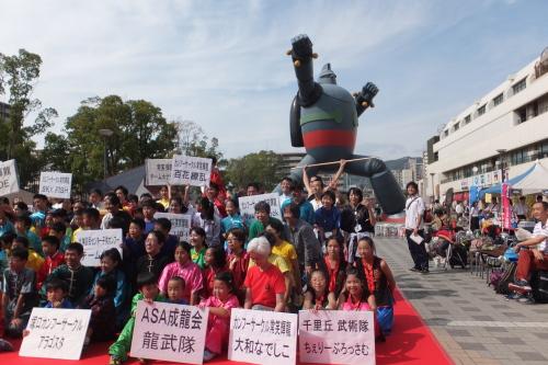 三国志祭 中国武術大会 群雄割拠2014に参加_a0039748_13475179.jpg