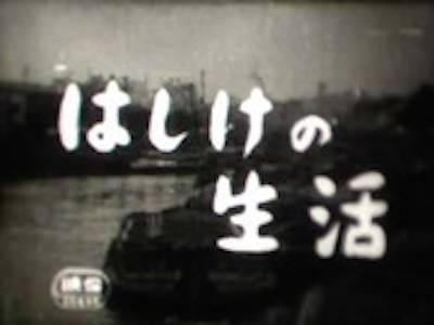 東京オリンピック50年_b0002954_20583361.jpg