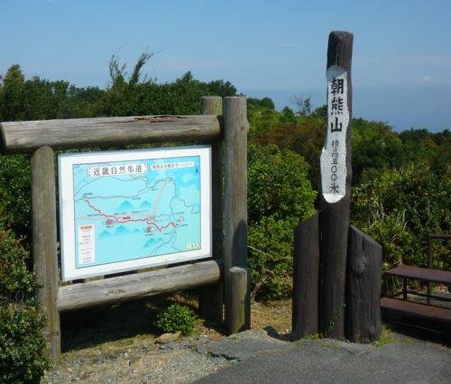 ツーリングラリーレポート/伊勢志摩スカイライン_e0254365_18133444.jpg