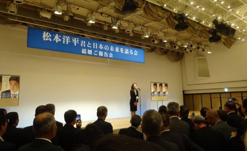 松本洋平衆議院議員の本人不在のパーティー_f0059673_23472148.jpg