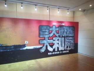 展覧会!_f0200477_21141778.jpg