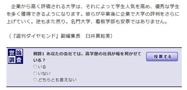 b0207491_16435288.jpg