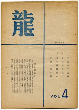 f0307792_19513502.jpg