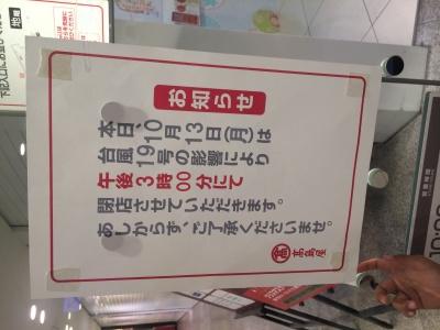 台風一過…_c0334395_13005979.jpg