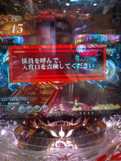 b0020017_12355215.jpg