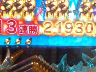 b0020017_12535366.jpg