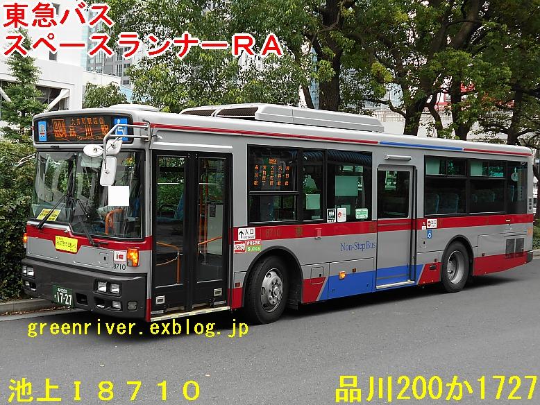 東急バス I8710_e0004218_18545016.jpg