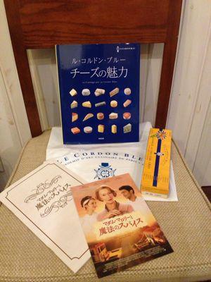 ル・コルドン・ブルー神戸校のカリスマシェフたちによる、素敵なイベント_f0215324_1017520.jpg