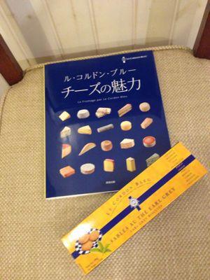 ル・コルドン・ブルー神戸校のカリスマシェフたちによる、素敵なイベント_f0215324_101775.jpg