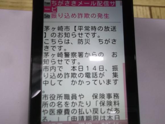 b0137932_13174865.jpg