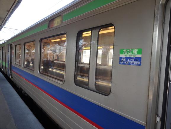 2014年7月 オット連れ小樽旅行⑦_d0219834_734341.jpg