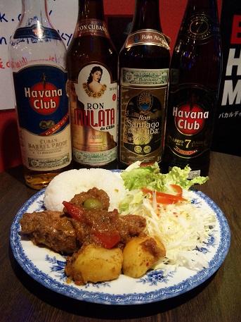 blog;美味しい珈琲と中南米家庭料理_a0103940_17435047.jpg