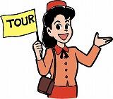 11月15日(土):~子どもたちの職業体験講座~ツアーコンダクターへの道_d0262758_11402437.jpg