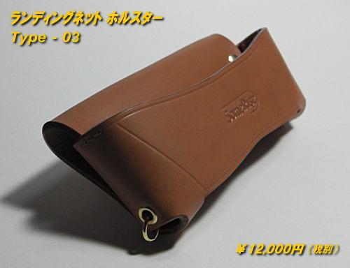 b0326580_15582139.jpg
