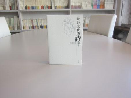 f0071480_19242081.jpg