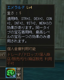 c0151483_1125576.jpg