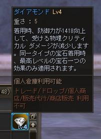成果?^^;_c0151483_1153461.jpg