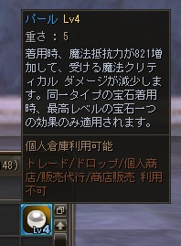 c0151483_1154499.jpg