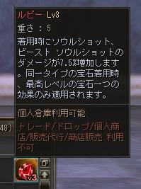 c0151483_1155493.jpg