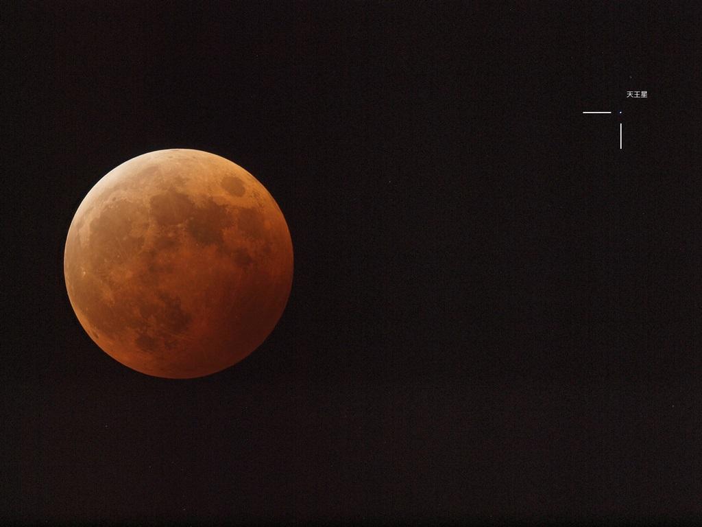 皆既月食_f0186096_10145181.jpg