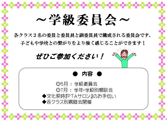 f0148098_22462169.jpg