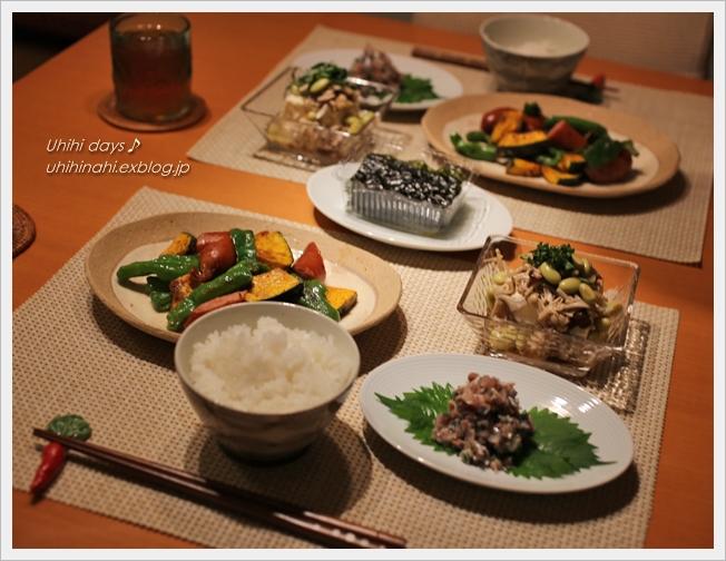 秋刀魚のなめろう塩味 と かぼちゃとししとうソーセージ炒め_f0179404_6491520.jpg