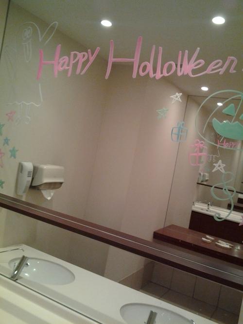 10月のお手洗いは_f0177422_12285766.jpg