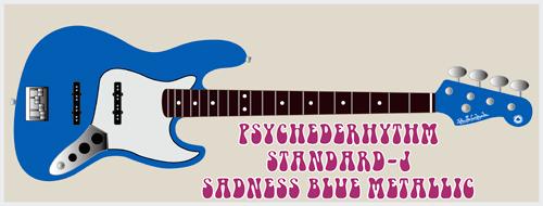「Sadness Blue MetallicのStandard-J」を2本発売します。_e0053731_19321531.jpg