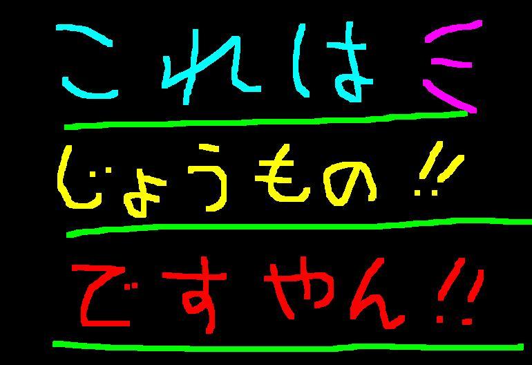 f0056935_16292614.jpg