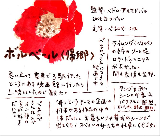 f0127937_0283566.jpg