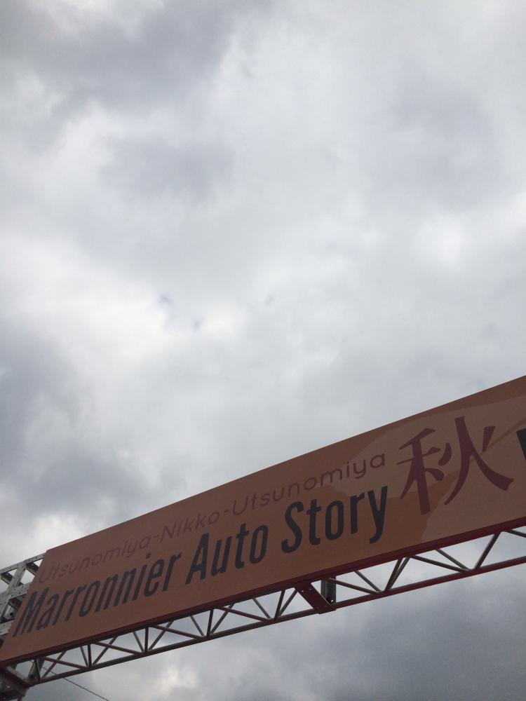 2014:マロニエ・オートストーリー「秋」ミーティング_d0122640_10574591.jpg
