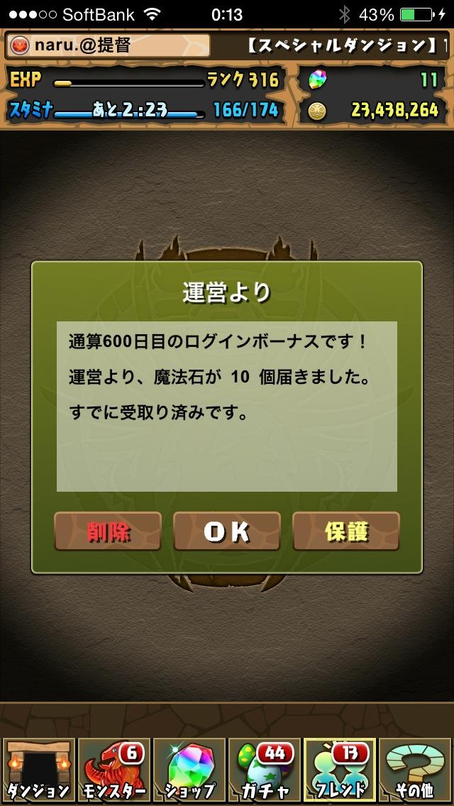 e0117951_01405317.jpg
